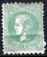 SERBIA 1869 King Milan I 35p (Perf: 9.5 X 12) Mint - Serbia