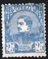 SERBIA 1880 New Currency 25p Mint - Serbia