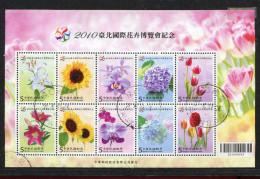 Taiwan, 2010, Flowers