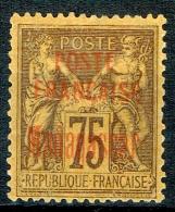 Madagaskar 1895 Yvert N° 20 MLH - Unused Stamps