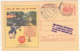 """Scooter / Motorbile & Cart,  Used Meghdoot Postcard, Avoid Accidents Road """"Look Left & Right, Corss After Train - Motorfietsen"""