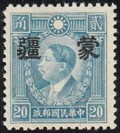 JAPANESE OCCUPATION > CHINA > MENGKIANG (Meng Chiang) > Michel 36 II – Scott 2N 52 ** - 1941-45 Chine Du Nord