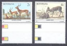 Botscwana 1987 Animaux Sauvages Neuf ** - Botswana (1966-...)