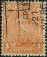 COB  Roulette 2619 (A) - Preobliterati