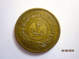 Yemen: 2 Buqsha - 1963 - Yémen