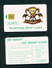 UGANDA - Chip Phonecard As Scan (Issue 125,000) - Ouganda