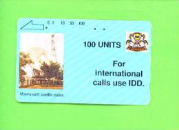 UGANDA - Magnetic Phonecard/Earth Station - Uganda