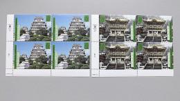 UNO-Wien 333/4 **/mnh, EVB ´C´, UNESCO-Welterbe: Japan: Adelssitz Himeji-jo, Schreine Und Tempel Von Nikko - Wien - Internationales Zentrum