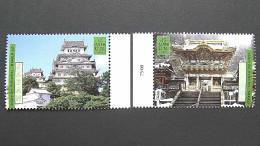 UNO-Wien 333/4 **/mnh, UNESCO-Welterbe: Japan: Adelssitz Himeji-jo, Schreine Und Tempel Von Nikko - Wien - Internationales Zentrum