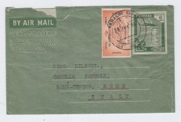 Pakistan/Italy AEROGRAMME 1956 - Pakistan