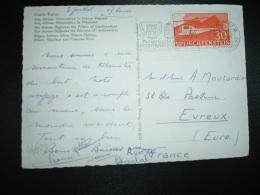 CP Pour FRANCE TP HELICOPTERE 30 OBL.MEC.5 VII 1960 VADUZ - Liechtenstein