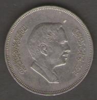 GIORDANIA 50 FILS 1978 - Giordania