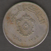 LIBIA 10 MILLIEMES 1965 - Libia