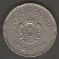 LIBIA 20 MILLIEMES 1965 - Libye