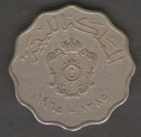 LIBIA 50 MILLIEMES 1965 - Libia