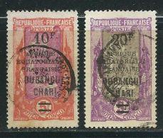 OUBANGUI N° 73 & 74 Obl. - Oubangui (1915-1936)