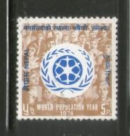 Nepal 1974 World Population Year Sc 287 MNH # 316 - Nepal