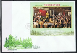 NORTH KOREA 2016 80TH ANNIVERSARY OF FOUNDING OF ASSOCIATION FOR RESTORATION OF FATHERLAND FDC - Militaria
