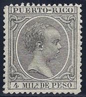 ESPAÑA/PUERTO RICO 1890 - Edifil #74 - MNH ** - Porto Rico