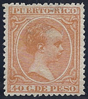 ESPAÑA/PUERTO RICO 1890 - Edifil #84 -  MNH ** - Porto Rico