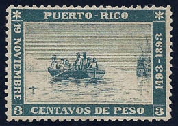 ESPAÑA/PUERTO RICO 1893 - Edifil #101 - MNH ** - Puerto Rico