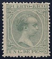 ESPAÑA - PUERTO RICO 1891/92 - EDIFIL#92(*)  VARIEDAD:FALTA MARCO INFERIOR - Puerto Rico