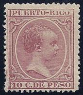 """ESPAÑA - PUERTO RICO 1891/92 - EDIFIL#97(*) VARIEDAD:FALTA IMPRESION EN """"RICO"""" - Puerto Rico"""