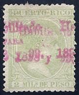 ESPAÑA/PUERTO RICO 1898 - Edifil #152 - MLH * Variedad: Sobrecarga Doble - Puerto Rico