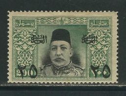 TURQUIE N° 208 * - 1858-1921 Ottoman Empire