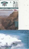 JORDAN - The Dead Sea, 01/02, Sample(no Chip, No CN) - Giordania