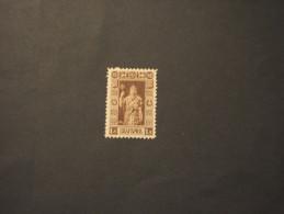 BULGARIA - 1911 PITTORICA 1 L.,(bruno Chiaro) - NUOVO(++) - 1909-45 Regno