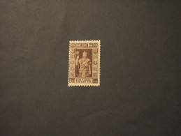 BULGARIA - 1911 PITTORICA 1 L. - NUOVO(+) - 1909-45 Regno
