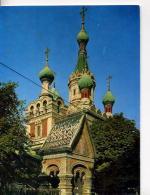 AU261  - WIEN (Vienne) - Russische Orthodoxe Kathedrale Zum Hl Nikolaus In Wien - Églises