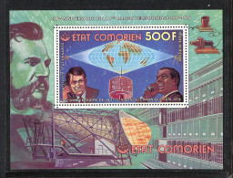 Comores, Komoren,  1976**, Block 37, Intelsat, Graham Bell - Spazio