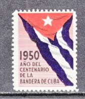 CUBAN  FLAG  LABEL   ** - Cuba