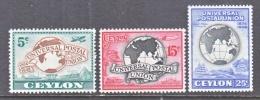CEYLON  304-6  *  U.P.U.  GLOBE - Sri Lanka (Ceylon) (1948-...)