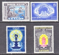 CEYLON  332-3, B 1-2  *  BIRTH  OF  BUDDHA - Sri Lanka (Ceylon) (1948-...)