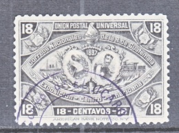 GUATEMALA   65    (o) - Guatemala