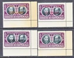 GUATEMALA   374-8    ** - Guatemala