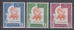 SOUDAN        1958        N .    119 / 121         COTE      2 . 50      EUROS       ( V 416 ) - Soudan (1954-...)