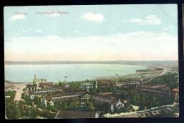 Cpa  Ukraine Odessa  -- Le Liman D' Andreev   LIOB99 - Oekraïne