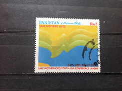 Pakistan - Safe Motherhood (5) 1990 Very Rare! - Pakistan
