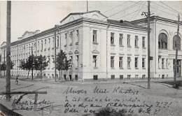 Kaunas, Universitas - Lituanie
