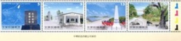 Rep China Color Code Margin-2016 South China Sea Peace Stamps Island Map Lighthouse Hospital Solar Farm Goat Cock Flag