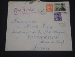 EGYPTE - Enveloppe à Découvrir - Détaillons Collection - A Voir - Lot N° 16069 - Égypte