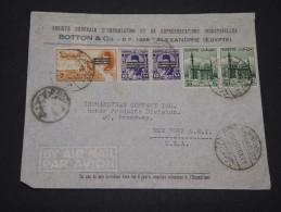 EGYPTE - Enveloppe à Découvrir - Détaillons Collection - A Voir - Lot N° 16070 - Égypte