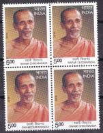 INDIA, 2016, Swami Chidananda, Hinduism, Religion, Block Of 4,  MNH, (**) - India