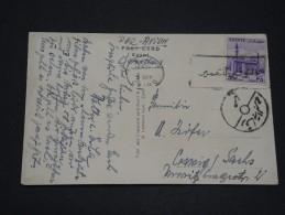 EGYPTE - Enveloppe à Découvrir - Détaillons Collection - A Voir - Lot N° 16074 - Égypte
