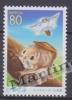 Japan - Japon 2002 Yvert 3174, Flying Squirrel, Hokkaido Region - MNH - 1989-... Imperatore Akihito (Periodo Heisei)