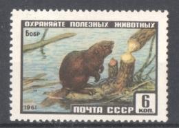 58-629 // USSR - 1961 ANIMALS  Mi 2449 ** - 1923-1991 UdSSR